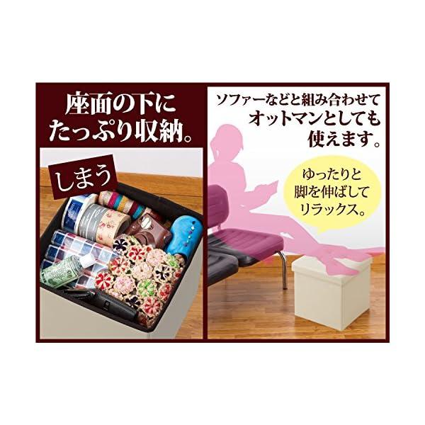 武田コーポレーション 【収納・スツール・オット...の紹介画像5