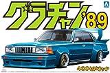 青島文化教材社 1/24 グラチャン'89 シリーズNo.06 430セドリック