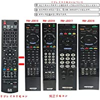 PerFascin RM-JD018 RM-JD016 RM-JD017 RM-JD019 リプレイスリモコン Fit For SONY(ソニー) 液晶テレビ