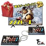 [日本語版]最新 2276 in 1 3D ゲーム パンドラボックス 7s アーケードゲーム機 109種類の3Dゲーム内臓ゲーム パンドラボックス 7s アーケードゲーム機 格闘ゲーム 筐体コンソール1P2P分離型!クラシックゲーム基板 ラッピング付