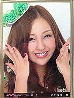 AKBアイドリング×B.L.T 板野友美 喜 写真 AKB48