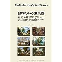 BiblioArt Post Card Series 動物のいる風景画 6枚セット(解説付き)