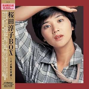 桜田淳子 BOX -そよ風の天使-アンコールプレス盤