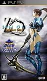 Koei Tecmo the Best Zill O'll~infinite plus~