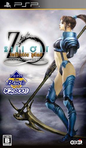 Koei Tecmo the Best Zill O'll~infinite plus~ - PSP