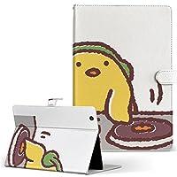 Xperia Tablet Z SO-03E SONY ソニー タブレット 手帳型 タブレットケース タブレットカバー カバー レザー ケース 手帳タイプ フリップ ダイアリー 二つ折り 鳥 ひよこ キャラクター so03e-009561-tb