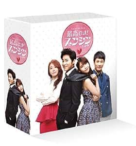 最高です!スンシンちゃん DVD-コンプリートBOX