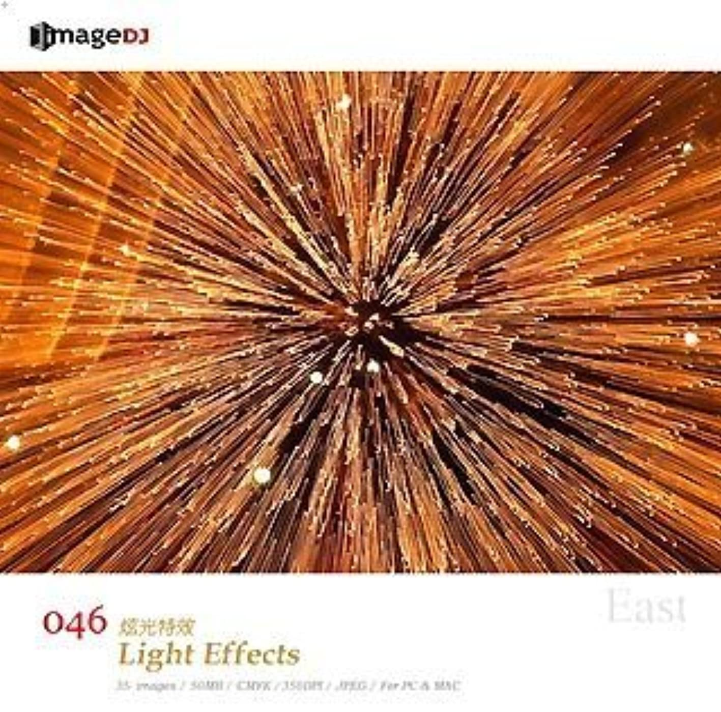 ハーフ現象意図EAST vol.46 光跡 Light Effects