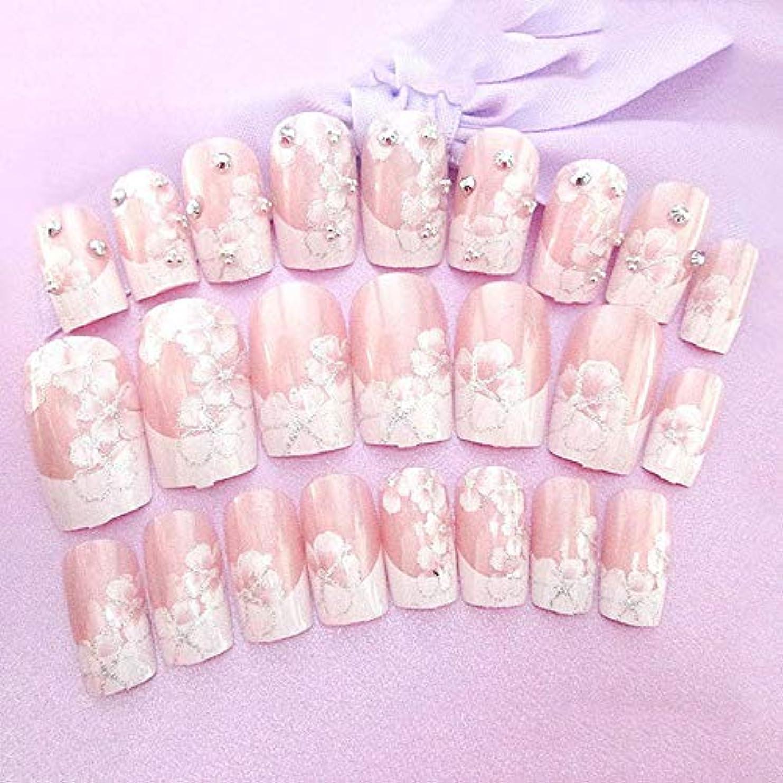 ピンク現金リムXUTXZKA 24個/セット結婚式の花嫁フルネイルのヒント花ラインストーンフェイクネイルツール