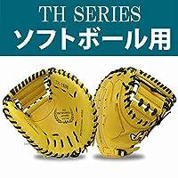 ハタケヤマ ソフトボール用グローブ キャッチャーミット THシリーズ ソフト捕手用 TH-283