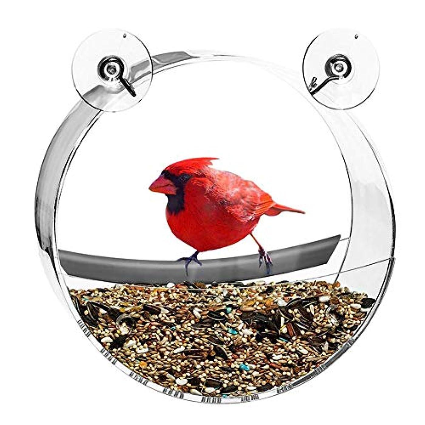 材料淡い蒸発するバードフィーダー ぶら下げ透明ラウンドサクションカップハチドリフィーダー、屋外給餌ツール、枢機卿、ブルージェイと鳥の品種