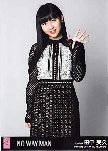 【田中美久】 公式生写真 AKB48 NO WAY MAN ...