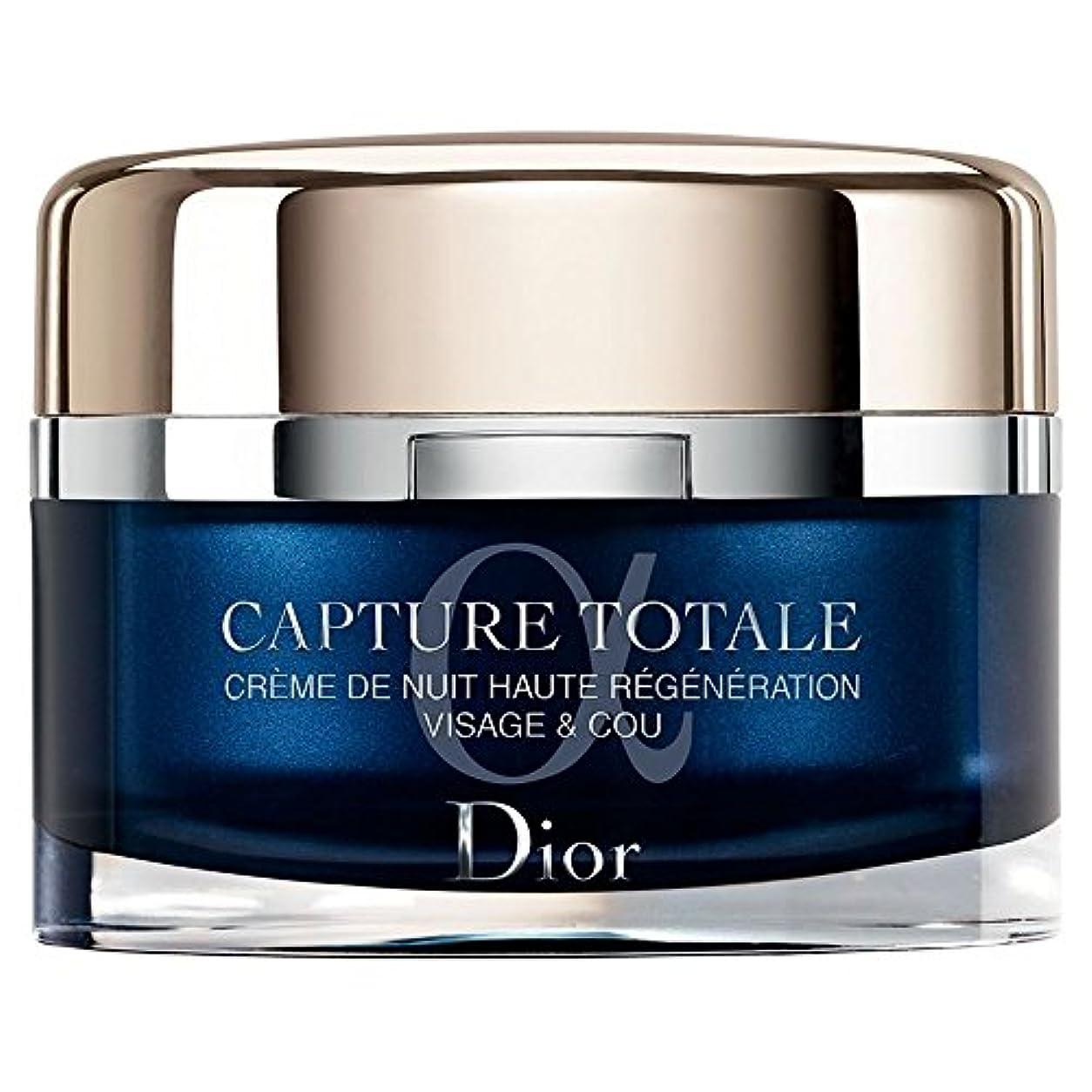 クリープ展開する豚肉[Dior] ディオールキャプチャカプチュールトータルインテンシブナイト修復クリーム、60ミリリットル - Dior Capture Totale Intensive Night Restorative Cream, 60ml [並行輸入品]