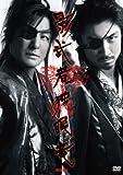 影武者独眼竜[DVD]