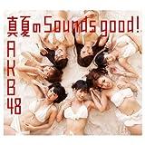 真夏のSounds good!【多売特典生写真付き】(Type A)(数量限定生産盤)