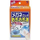 【まとめ買い】メガネクリーナふきふき 眼鏡拭きシート 40包(個包装タイプ) ×4個セット