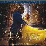 美女と野獣 オリジナル・サウンドトラック-デラックス・エディション-日本語版