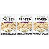 サラダクラブ チキンささみ(ほぐし肉) 40g×3個