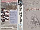 アブダビコンバット2000 2000.3.1~3 アラブ首長国連邦 [VHS]