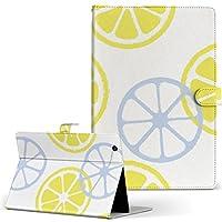Quatab 01 KYT31 kyocera 京セラ Qua tab タブレット 手帳型 タブレットケース タブレットカバー カバー レザー ケース 手帳タイプ フリップ ダイアリー 二つ折り ユニーク レモン 黄色 パステル 模様 quatab01-008331-tb