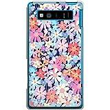 CaseMarket 【ポリカ型】 au AQUOS PHONE SERIE SHL21 ポリカーボネート素材 ハードケース [ フローラル - アイランド ]