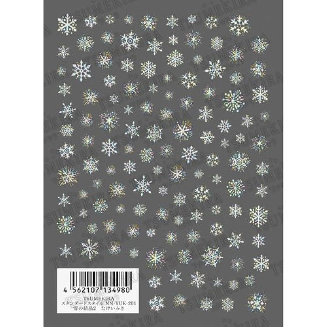 ピルファー証明マングルツメキラ ネイル用シール スタンダードシリーズ 雪の結晶2 NN-YUK-201