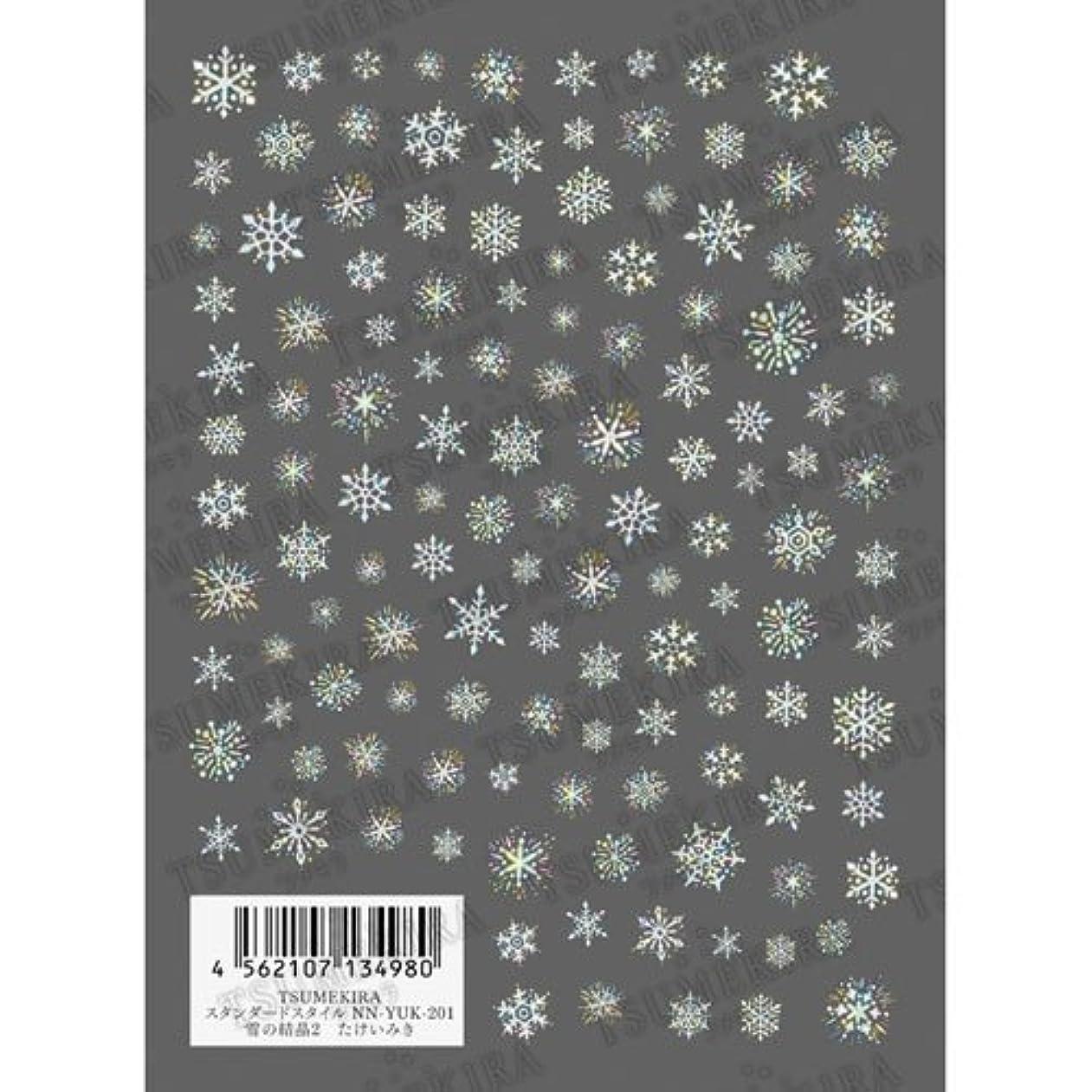 債務摂氏中国ツメキラ ネイル用シール スタンダードシリーズ 雪の結晶2 NN-YUK-201