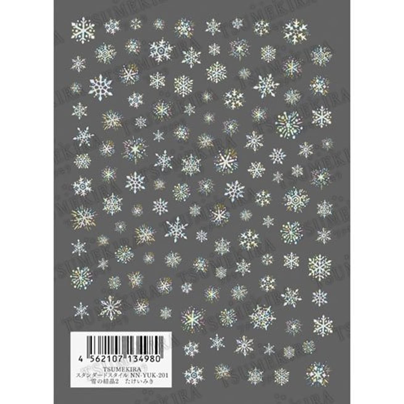 変動する計算可能多年生ツメキラ ネイル用シール スタンダードシリーズ 雪の結晶2 NN-YUK-201