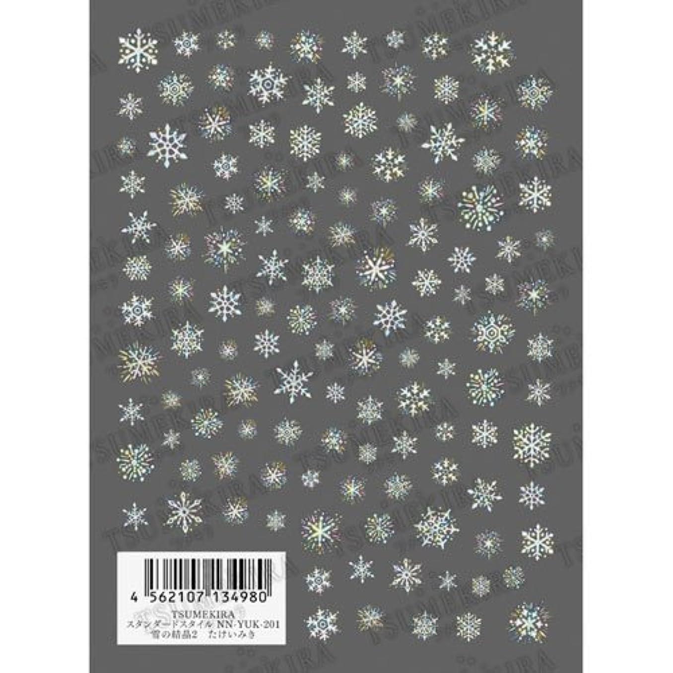 テニス魅力的含めるツメキラ ネイル用シール スタンダードシリーズ 雪の結晶2 NN-YUK-201