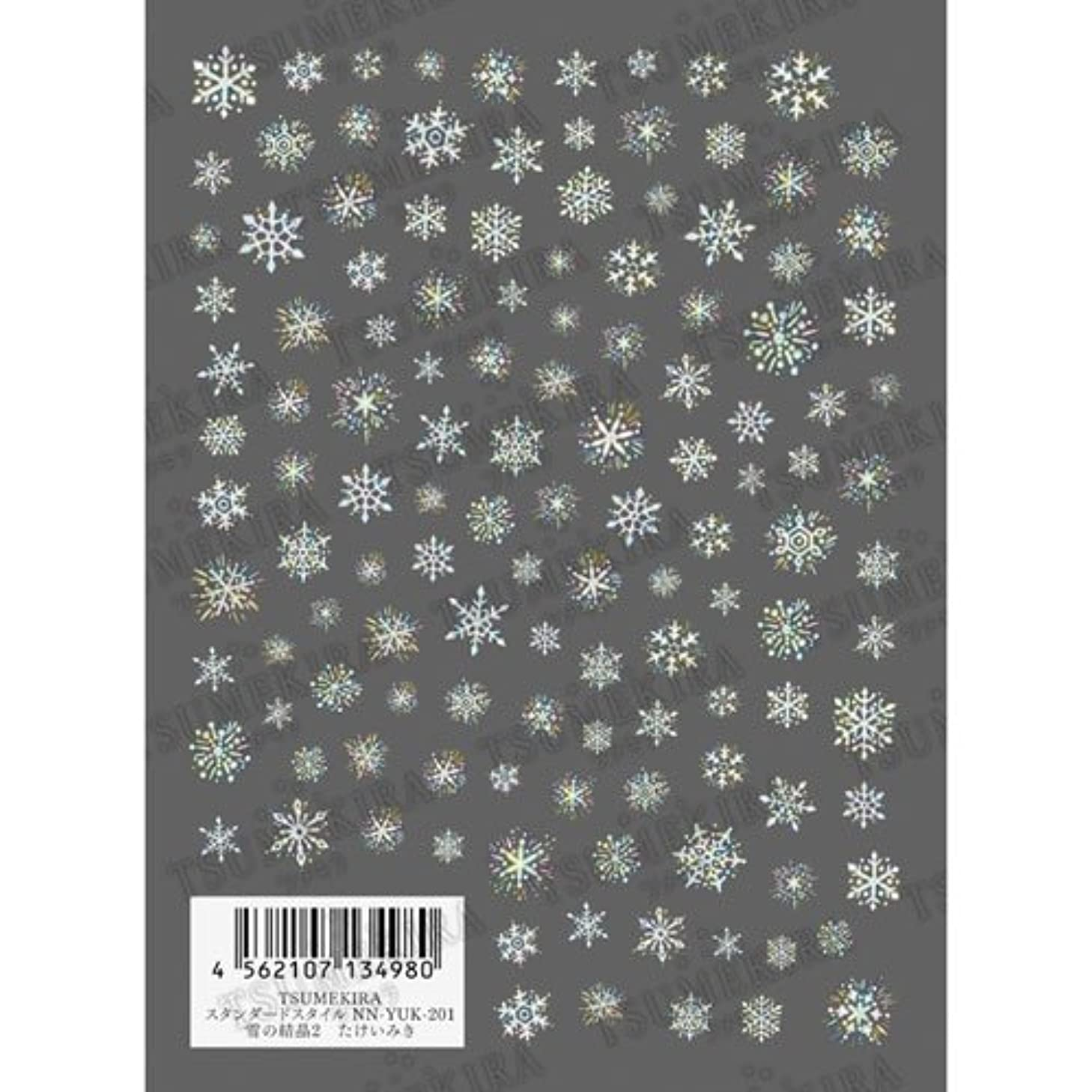 海外ロデオ人柄ツメキラ ネイル用シール スタンダードシリーズ 雪の結晶2 NN-YUK-201