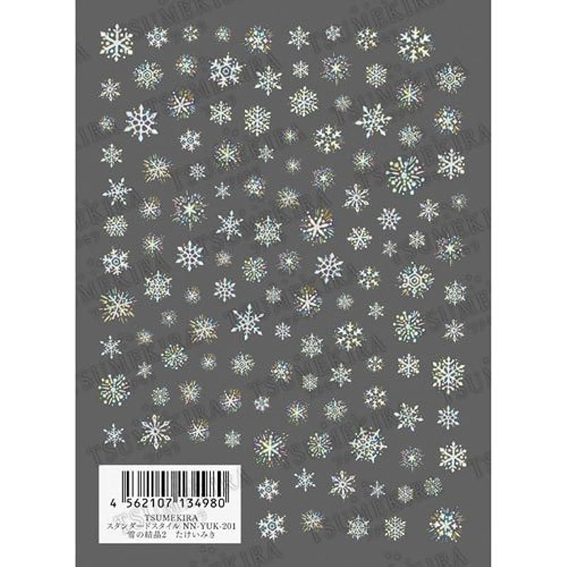メアリアンジョーンズスピーカー選択ツメキラ ネイル用シール スタンダードシリーズ 雪の結晶2 NN-YUK-201