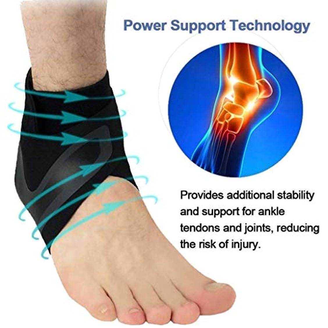 ランドマーク残高コンテスト足首サポート、調節可能な足首ブレース多目的および通気性圧縮-スポーツ、ランニング、ウォーキング、関節痛、捻rain用の足首ラップ (Color : As Picture, Size : X-Large)