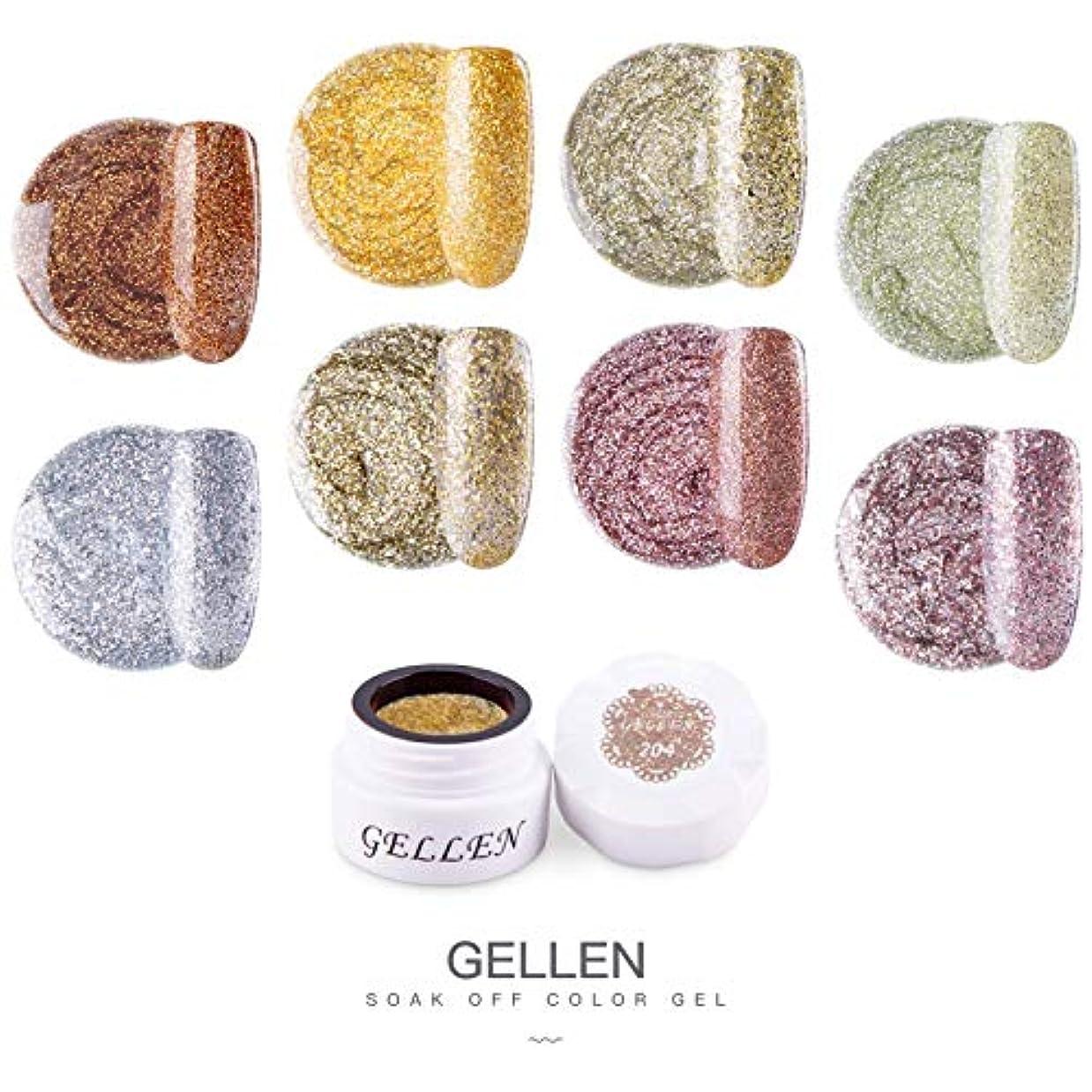 ラメ遊びます配管Gellen カラージェル 8色 セット[ラメゴールド]高品質 5g ジェルネイル カラー ネイルブラシ付き
