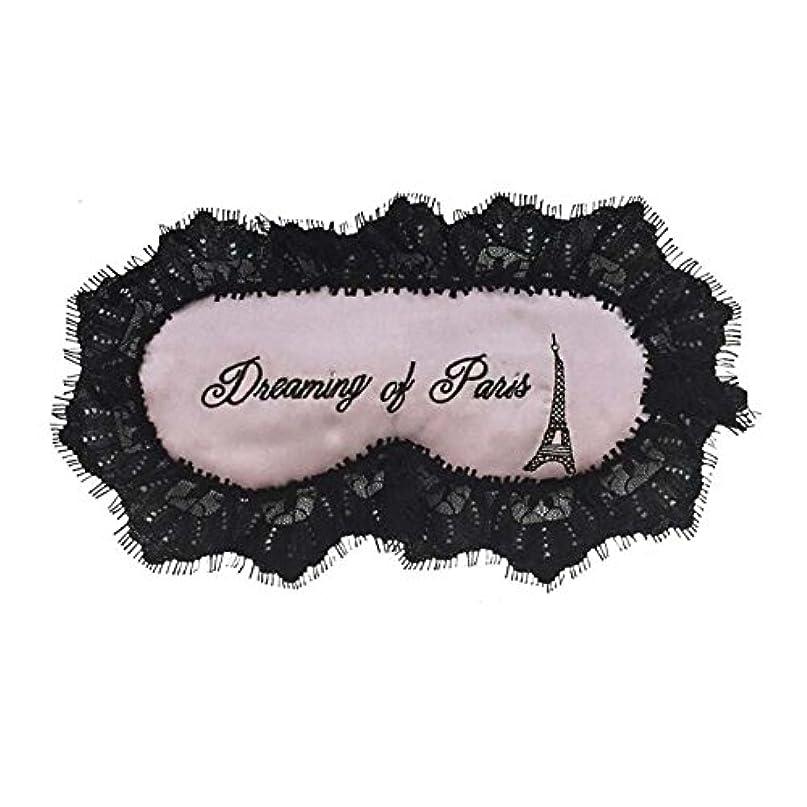 円周パパ修理工ピンクのプリンセススタイルのデザインソフトシルクスリープアイマスクカバー