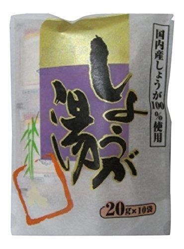今岡製菓 しょうが湯 国内産しょうが100%使用 袋20g×10