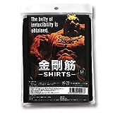 【正規販売店】金剛筋シャツ|加圧シャツ インナー 抗菌消臭 (ブラック, M)