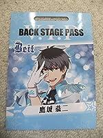 アイドルマスターSideMTHE IDOLM@STER SideM 3rd LIVE TOUR バックステージパス V.I.P BACK STAGE PASS バクステBeit バイト@鷹城 恭二