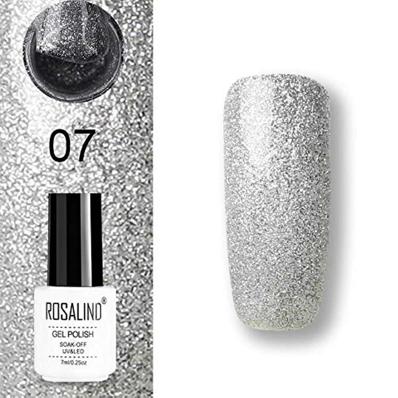 オーバードロー名詞表面ファッションアイテム ROSALINDジェルポリッシュセットUV半永久プライマートップコートポリジェルニスネイルアートマニキュアジェル、容量:7ml 07。 環境に優しいマニキュア