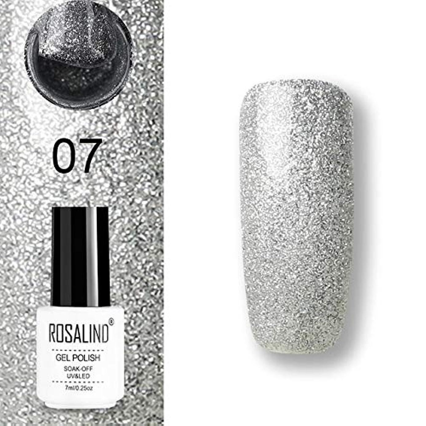 考えた断線印象的ファッションアイテム ROSALINDジェルポリッシュセットUV半永久プライマートップコートポリジェルニスネイルアートマニキュアジェル、容量:7ml 07。 環境に優しいマニキュア