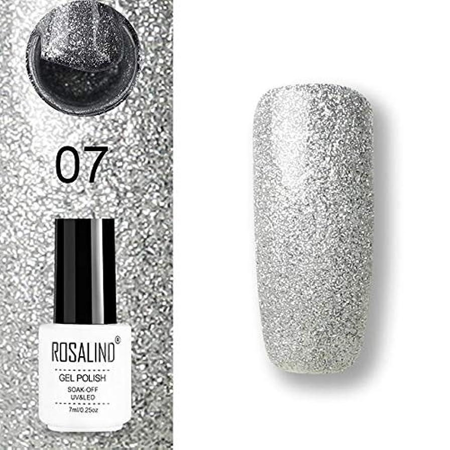 ファッションアイテム ROSALINDジェルポリッシュセットUV半永久プライマートップコートポリジェルニスネイルアートマニキュアジェル、容量:7ml 07。 環境に優しいマニキュア