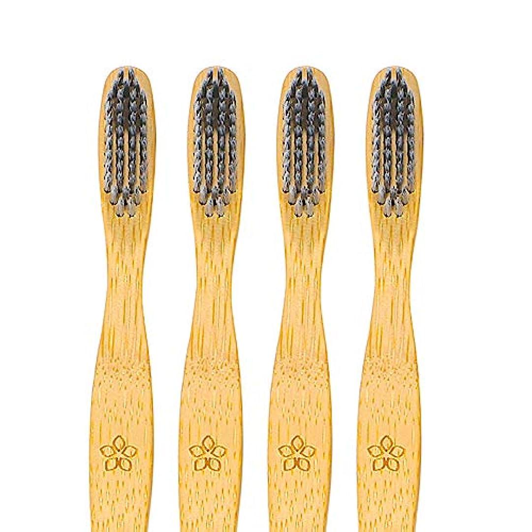 時々時々負共和国think the earth 竹の歯ブラシ 天然素材100% やわらかめ 活性炭入り 4本セット  プラスチックフリー
