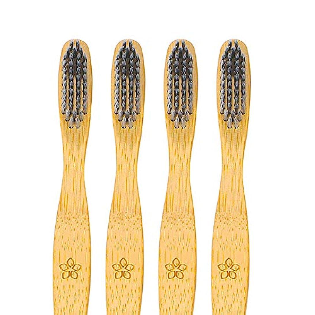 ミキサータイピスト振る舞う竹の歯ブラシ やわらかめ 活性炭入り 極繊細毛 4本セット 100%生分解性  プラスチックフリー