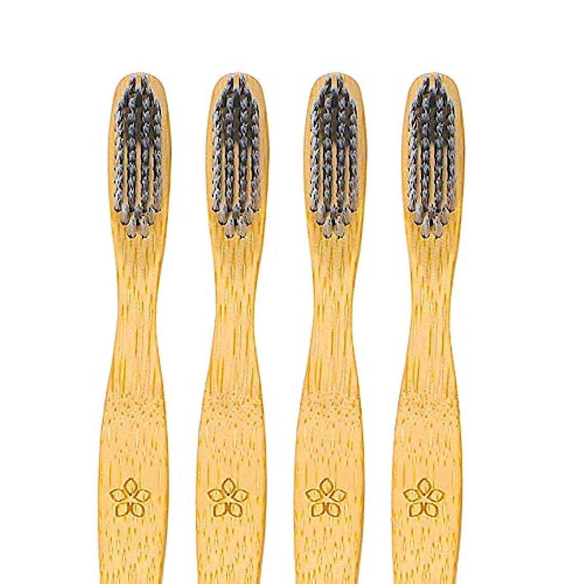 ローストオーバードローシャイニング竹の歯ブラシ やわらかめ 活性炭入り 極繊細毛 4本セット 100%生分解性  プラスチックフリー