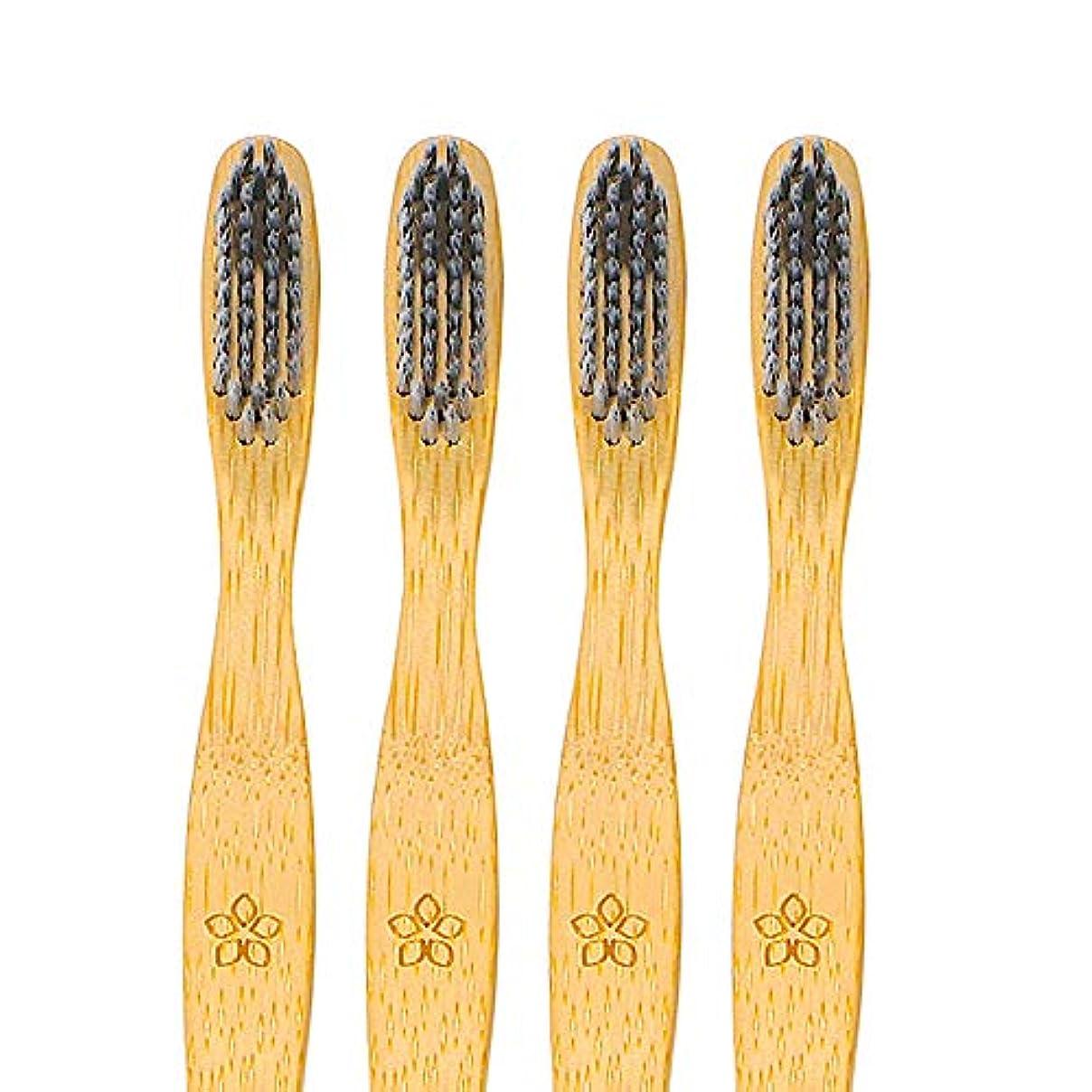 今晩ナビゲーション馬鹿竹の歯ブラシ やわらかめ 活性炭入り 極繊細毛 4本セット 100%生分解性  プラスチックフリー