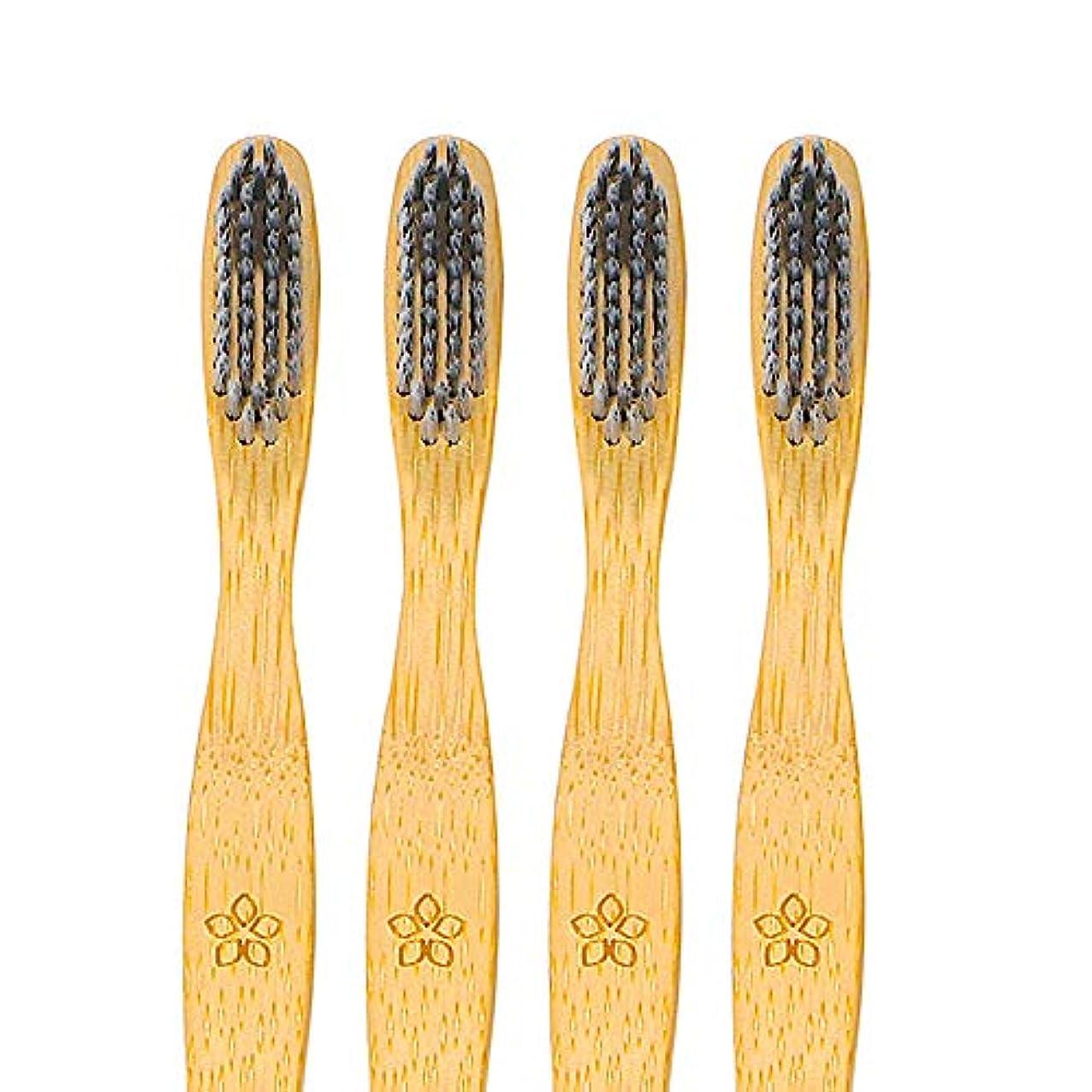 名声微妙弱い竹の歯ブラシ やわらかめ 活性炭入り 極繊細毛 4本セット 100%生分解性  プラスチックフリー