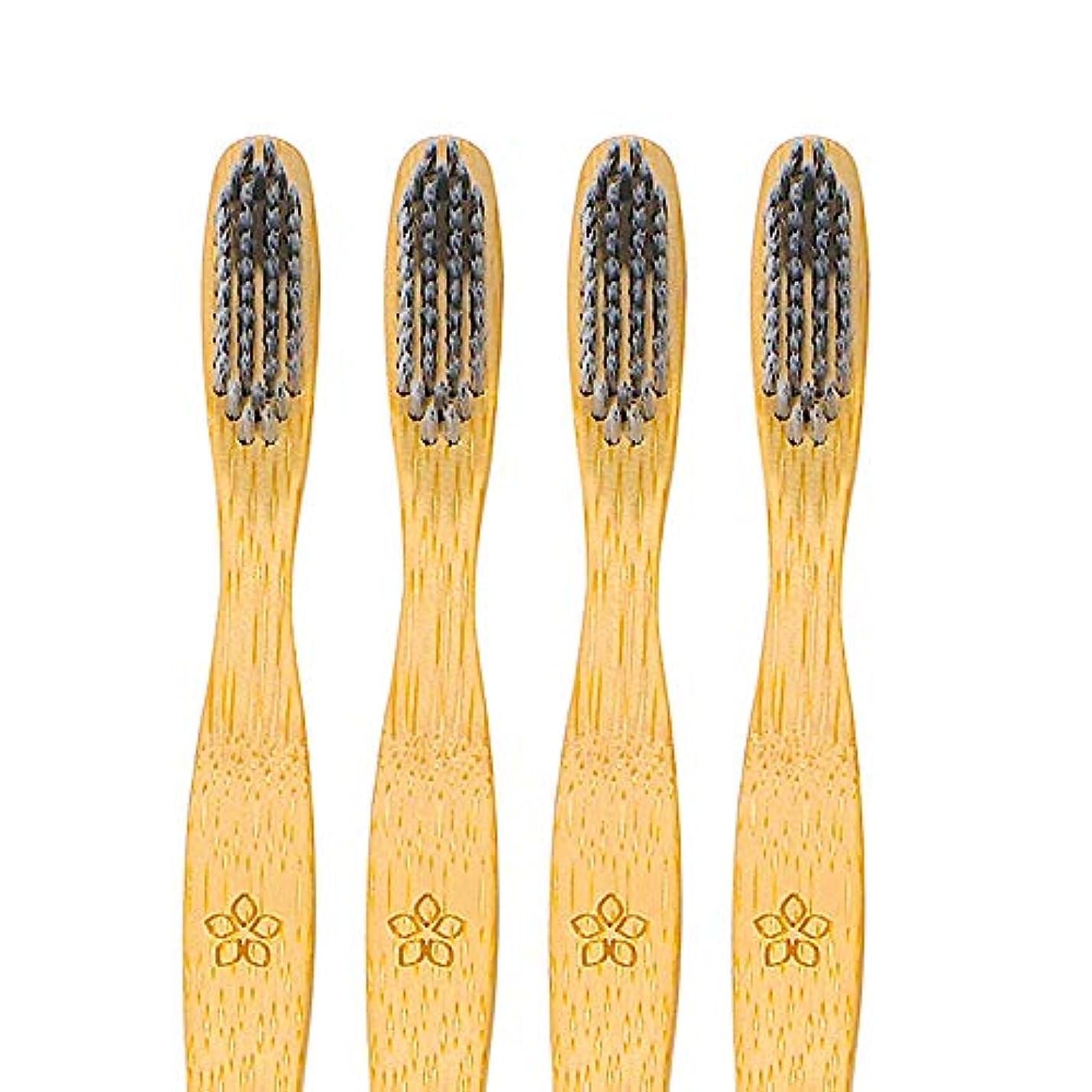 フリンジ群衆アコー竹の歯ブラシ やわらかめ 活性炭入り 極繊細毛 4本セット 100%生分解性  プラスチックフリー