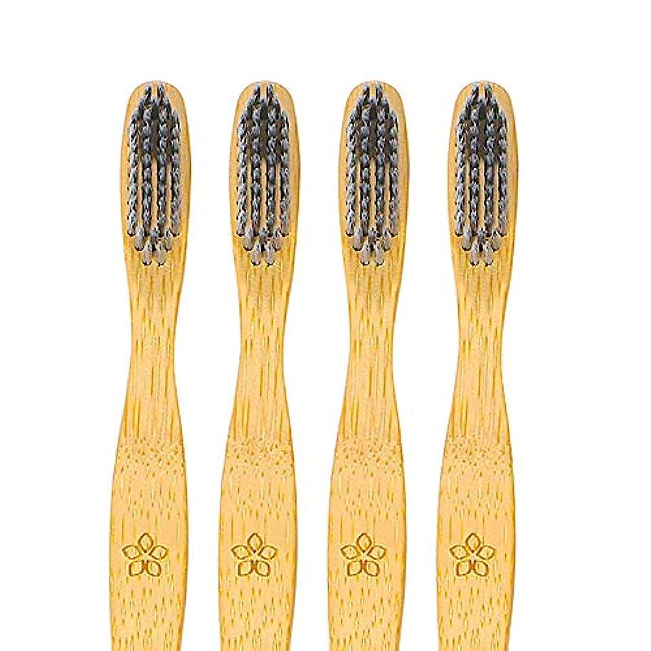 息苦しい困難補償竹の歯ブラシ やわらかめ 活性炭入り 極繊細毛 4本セット 100%生分解性  プラスチックフリー