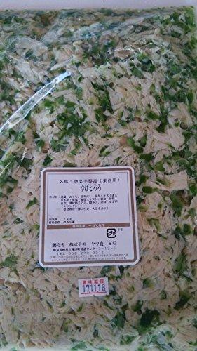 湯葉入り 小鉢 湯葉とろろ ( オクラ入り ) 1kg 人気商品 業務用 冷凍