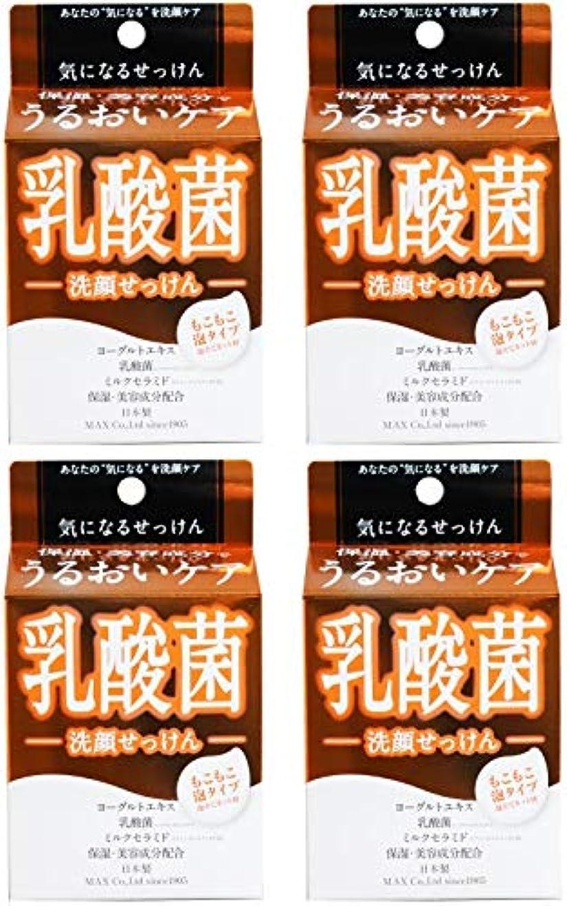 価値アナウンサーこれら【まとめ買い】気になる洗顔石けん 乳酸菌【×4個】