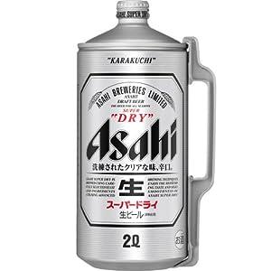 アサヒ スーパードライ ミニ樽アルミ 2Lの関連商品1